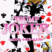 Trump&Joker