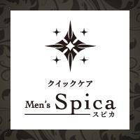 脱毛・クイックケア Men's Spica-メンズスピカ-