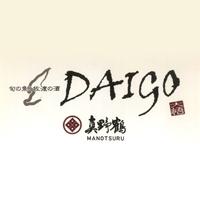 殿町その他業種旬の魚と佐渡の酒 DAIGO(シュンノサカナトサドノサケ ダイゴ)