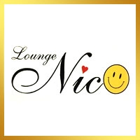 中込クラブ・ラウンジLounge Nico(ラウンジ ニコ)