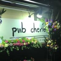 新潟江南区スナックpub cherie(シェリー)