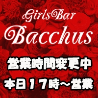 Girls Bar Bacchus新潟駅前店(ガールズバー/新潟駅前)