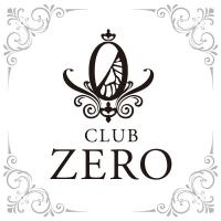 燕三条駅前クラブ・ラウンジCLUB ZERO 燕三条店(クラブゼロ ツバメサンジョウテン)