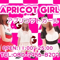 Apricot Girl