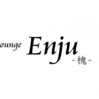 古町クラブ・ラウンジLounge Enju(ラウンジ エンジュ)
