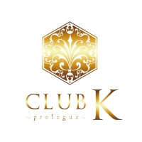 CLUB K 〜Prologue〜(キャバクラ/諏訪市)