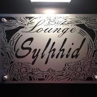新潟駅前クラブ・ラウンジSylphide(シルフィード)