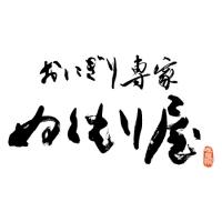 新潟駅前居酒屋・バーおにぎり専家 ぬくもり屋(オニギリセンカヌクモリヤ)