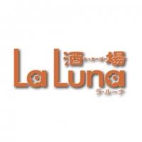 古町居酒屋・バー酒場Laluna(サカバラルーナ)