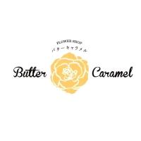 長野その他業種FLOWER DESIGN ButterCaramel(フラワー デザイン バターキャラメル)