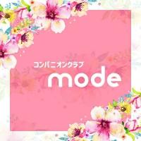 長岡・三条全域コンパニオンクラブコンパニオンクラブ MODE (コンパニオンクラブ モード)