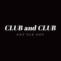 新潟駅前キャバクラCLUB and CLUB(クラブアンドクラブ)