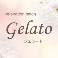 新潟中央区メンズエステ Gelato-ジェラート-(ジェラート)