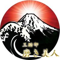 新潟駅前メンズエステ三助印 磨き美人(サンスケジルシ ミガキビジン)