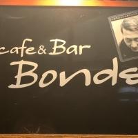 権堂居酒屋・バーPopular Bar Bonds(ポピュラーバー ボンズ)