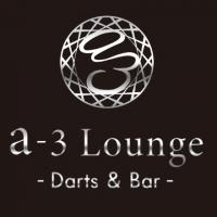 新潟駅前居酒屋・バーa-3 Lounge(アースリーラウンジ)
