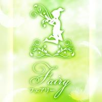 Fairy(メンズエステ/新潟市中央区)