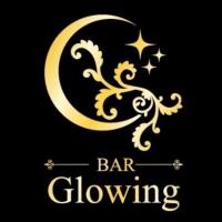 長野ガールズバーBAR Glowing(バー グローイング)