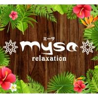 長岡メンズエステrelaxation mysa(リラクゼーションミーサ)