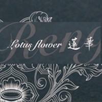 Lotus flower 蓮華