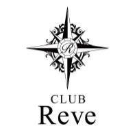 燕三条駅前クラブ・ラウンジCLUB Reve-レーヴ-(クラブレーヴ)