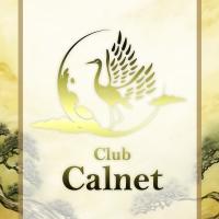 新潟駅前キャバクラClub Calnet(クラブ カルネ)