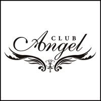 殿町キャバクラCLUB Angel(クラブエンジェル)