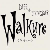 長野居酒屋・バーDININGBAR Walkure(ワルキューレ)