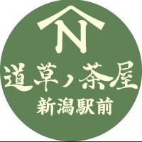 新潟駅前居酒屋・バー新潟駅前  道草ノ茶屋(ニイガタエキマエミチクサノチャヤ)