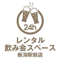 新潟駅前その他業種24Hレンタル飲み会スペース新潟駅前店(レンタルノミカイスペース)