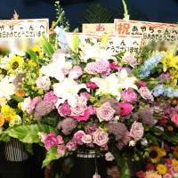 新潟駅前キャバクラ 「リンクスあやちゃんバースデー!」2枚目