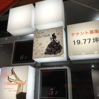 新潟駅前キャバクラ NewClub LaBelle(ニュークラブ ラ・ベル)「新潟駅前ニューオープンのラベルさん突撃!」7枚目