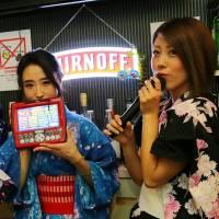 新潟市東区ガールズバー 「浴衣を着て...待ってます♪」5枚目