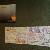 新潟駅前キャバクラ 「DilettoさんスーツDAY」2枚目