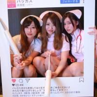 新潟市東区ガールズバー Bacchus(バッカス)「なんとも色っぽい宴が催されてます!」10枚目
