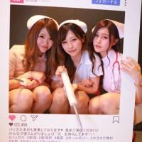 新潟市東区ガールズバー 「なんとも色っぽい宴が催されてます!」4枚目