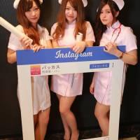新潟市東区ガールズバー 「なんとも色っぽい宴が催されてます!」7枚目