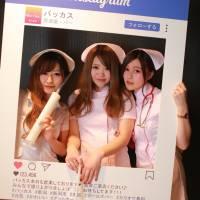 新潟市東区ガールズバー 「なんとも色っぽい宴が催されてます!」5枚目
