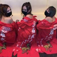 新発田市キャバクラ 「10月30、31日 ハロウィンイベント」6枚目