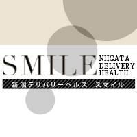 新潟デリヘル SMILE(スマイル)