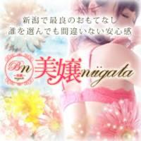 新潟デリヘル美嬢niigata(ビジョウニイガタ)