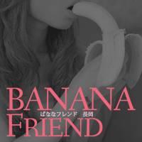 長岡デリヘルばななフレンド(バナナフレンド)