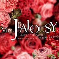 三条人妻デリヘル Mrs.JEALOUSY ミセスジェラシー(ミセスジェラシー)