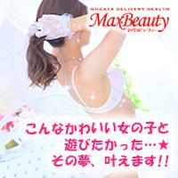 新潟デリヘル Max Beauty(マックスビューティー)のナイトナビ割引