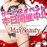 新潟デリヘル Max Beauty 新潟(マックスビューティーニイガタ)のナイトナビ割引