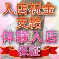 長野デリヘルT.G.C(トウキョウガールズコレクション)
