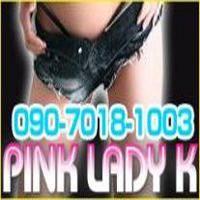 長野アジアン・外国人PINK LADY K(ピンク レディー ケイ)