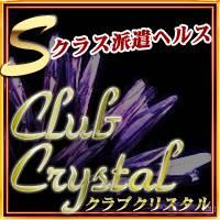 上越デリヘル Club Crystal(クラブ クリスタル)のナイトナビ割引