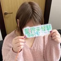 新潟ぽっちゃり ぽっちゃりチャンネル新潟店(ポッチャリチャンネルニイガタテン)のナイトナビ割引