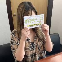 新潟ぽっちゃりぽっちゃりチャンネル新潟店(ポッチャリチャンネルニイガタテン)
